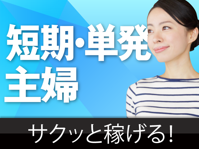 Job_image_000000_010101_050211