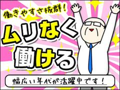 株式会社日本総合ビジネス (keibi7087)のイメージ
