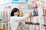 ダイソードン・キホーテ福島店_2164のイメージ