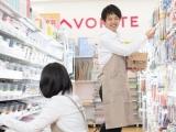 ダイソー大阪梅田店_8952のイメージ