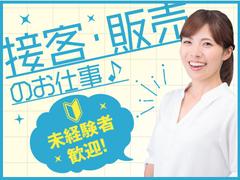 株式会社テクノ・サービスのイメージ