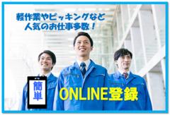 東洋ワーク株式会社のイメージ