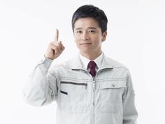 株式会社オールキャスティング東海(ID:o0689022221-4)のイメージ