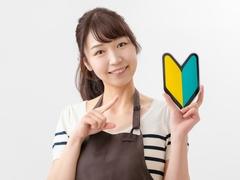 株式会社ミツオ(ID:mi0090022221-1)-2のイメージ