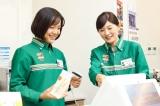 セブンイレブン 福島永井川店のイメージ
