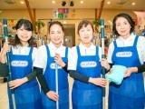 ヒュウマップクリーンサービス ダイナム千歳店のイメージ