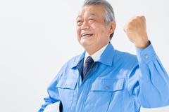 株式会社すかいらーくホールディングス 岐阜MDセンター(ID:su0209040521-5)のイメージ