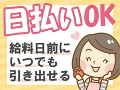 kotrio梅田支店のイメージ