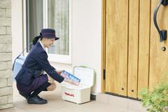 米沢ヤクルト販売株式会社(38231121)のイメージ
