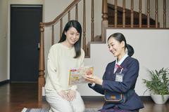 会津ヤクルト販売株式会社(372910692)のイメージ