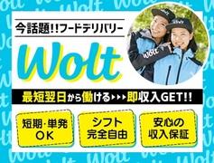 wolt(ウォルト)福島/笹木野駅周辺エリア1(1777538)のイメージ
