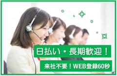 株式会社キャスティングロード 熊本支店のイメージ