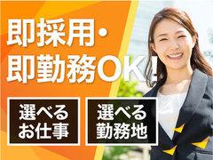 株式会社バックスグループ福岡支店…案件No.6429992106002のイメージ