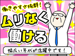 株式会社日本総合ビジネス (keibi9885)のイメージ