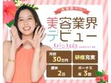 セブンエー美容株式会社のイメージ