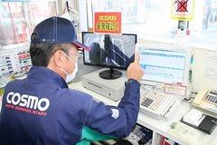 コスモ石油 セルフピュア大垣東サービスステーション(ID:to0177091321-4)-2のイメージ