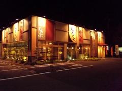 しゃぶらく三河安城店のイメージ