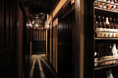 銀座竹の庵のイメージ