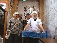 黒酢の寿司 京山のイメージ