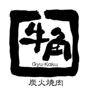 牛角 生田店のイメージ