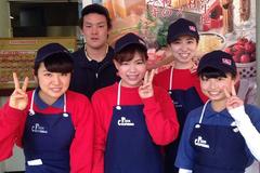 ピザ・カリフォルニア 湊公園店のイメージ