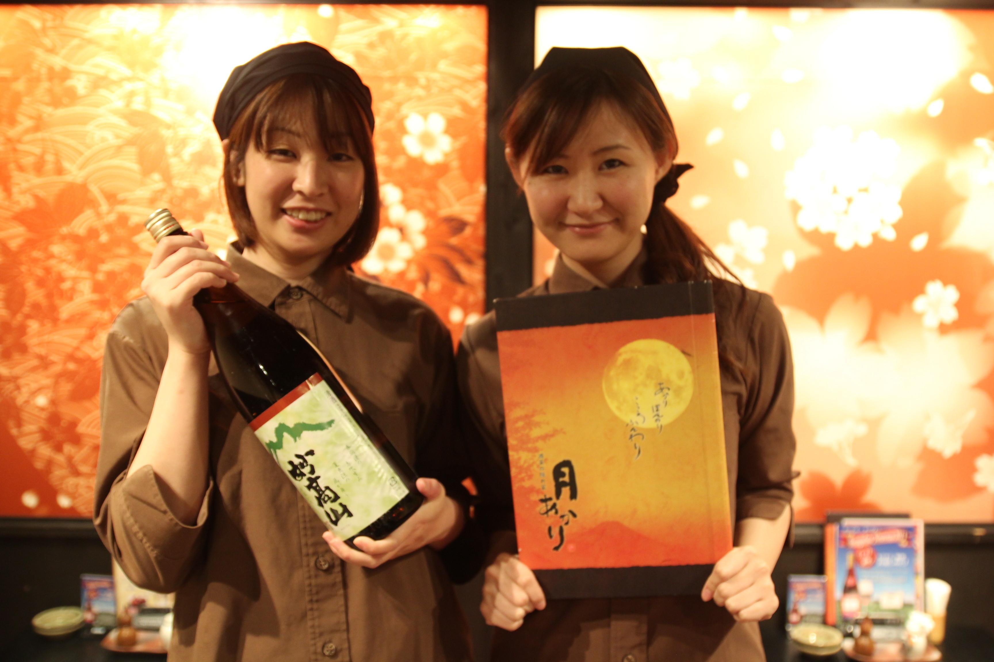 酒菜の隠れ家 月あかり 浜松店のイメージ