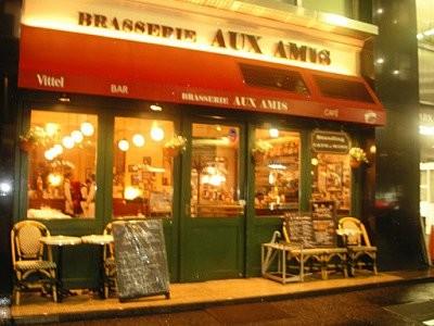 BRASSERIE AUX AMIS(ブラッスリーオザミ) 丸の内店のイメージ