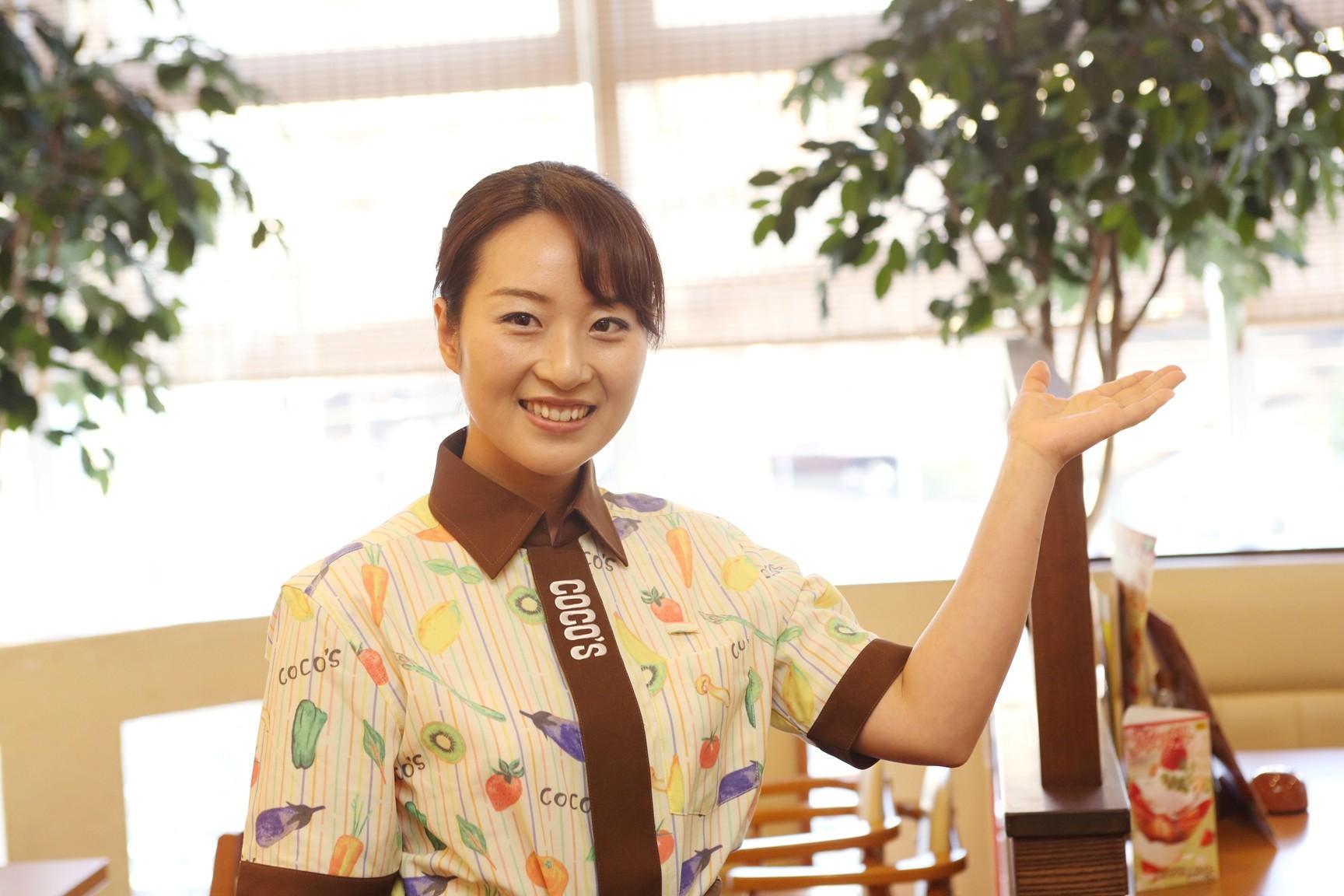 COCO'S(ココス) 鎌ヶ谷中央店のイメージ
