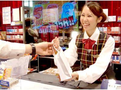 パチンコ & スロット テンガイ 与次郎店のイメージ