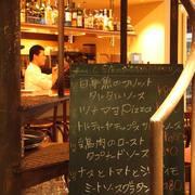 カフェ&バール バールシーのイメージ