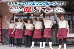 海都 三田川店のイメージ