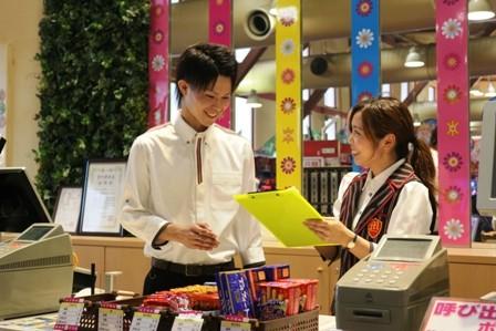 メッセ 笹塚店のイメージ