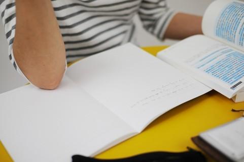 明光義塾 栗原教室 のイメージ
