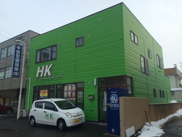 警備員 札幌市清田区エリア 平安警備保障株式会社 のイメージ