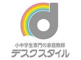株式会社デスクスタイルのイメージ