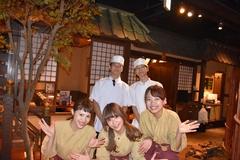 清流初つぼみ 秋葉原店のイメージ