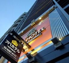 アパホテル〈東新宿駅前〉のイメージ