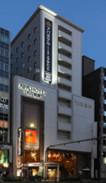 アパホテル〈名古屋錦〉EXCELLENTのイメージ