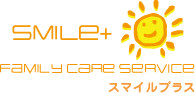 スマイルプラス合同会社 大阪市北区エリア 家事代行・ハウスキーパーのイメージ