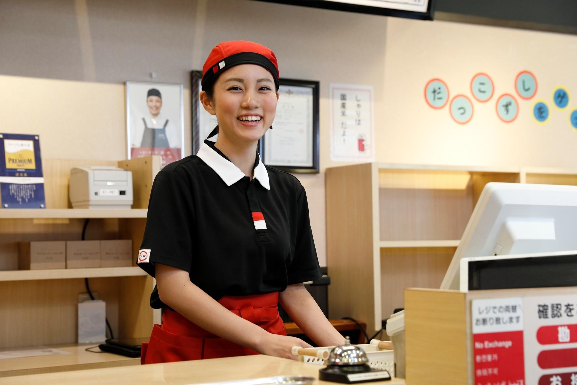 スシロー 川崎第一京浜店 のイメージ