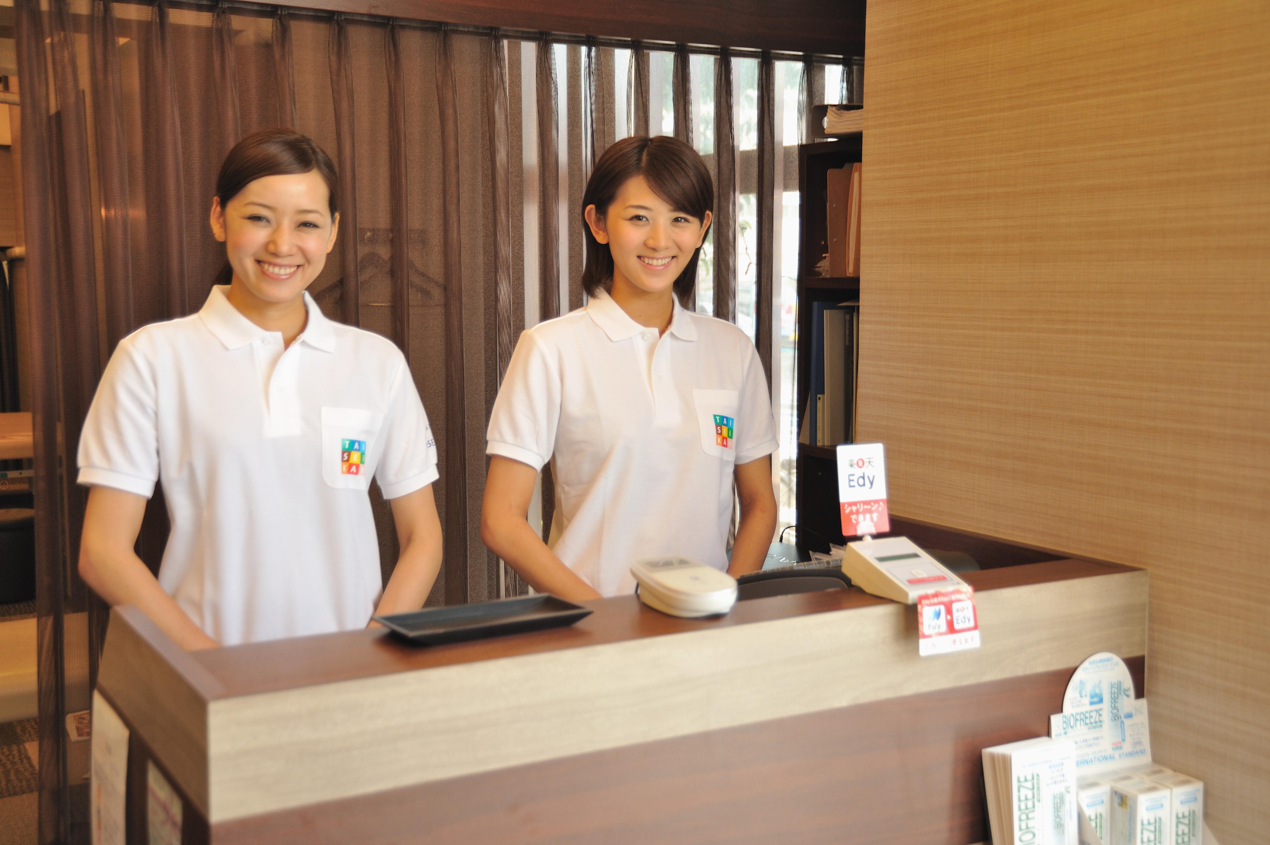 TAiSEiKAN(タイセイカン) アピタ江南西店のイメージ