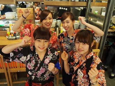 磯丸水産 歌舞伎町セントラルロード店のイメージ