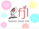 ファッション人材リンク株式会社  大阪支店のイメージ