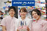 SHOE・PLAZA 豊田メグリアセントレ店 [37946]のイメージ